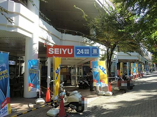 西友二俣川店