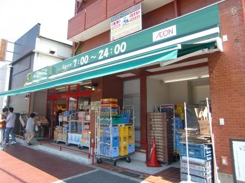 まいばすけっと西横浜駅前