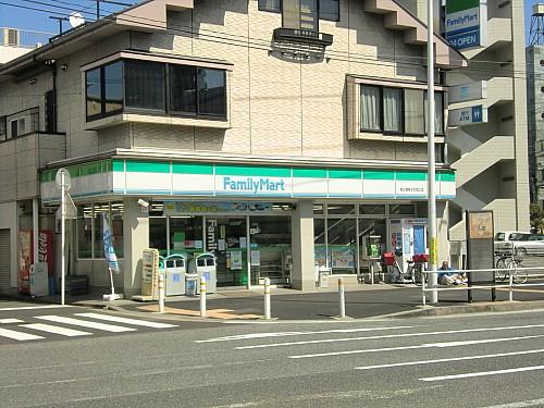 ファミリーマート冨士屋新子安西口店