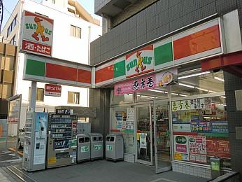 サンクス横浜青木町店