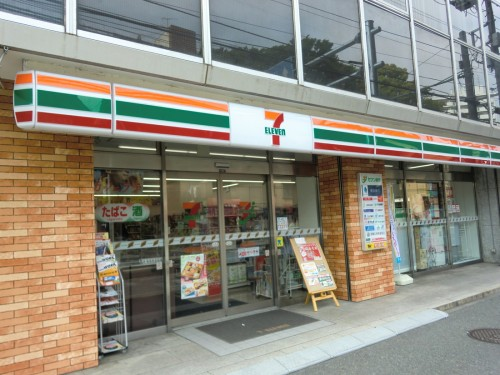 セブンイレブン横浜岩井町店