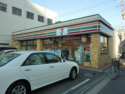 セブンイレブン横浜浦島町店
