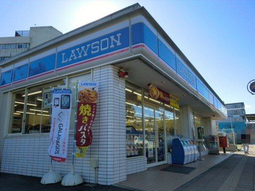 ローソン横浜市民病院前店