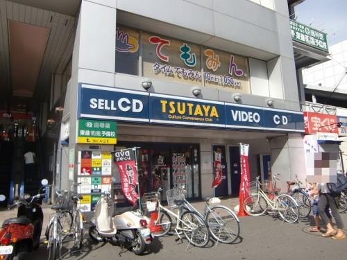 TSUTAYA保土ヶ谷店