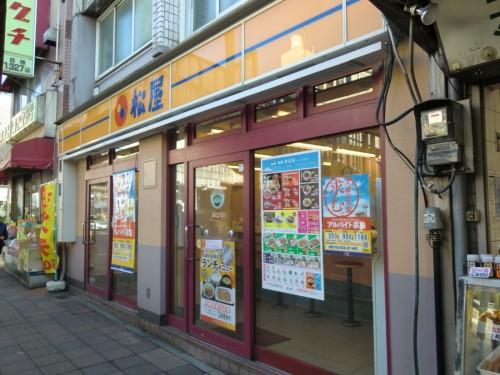 松屋反町店