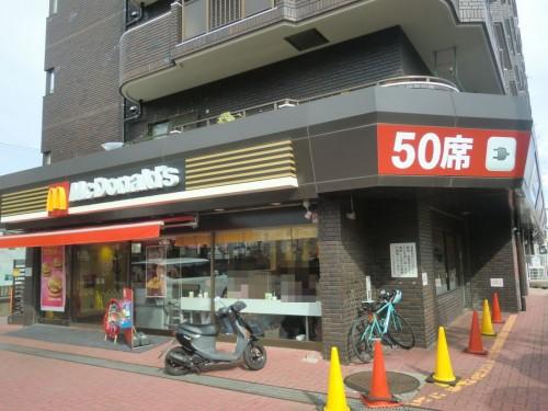 マクドナルド和田町店