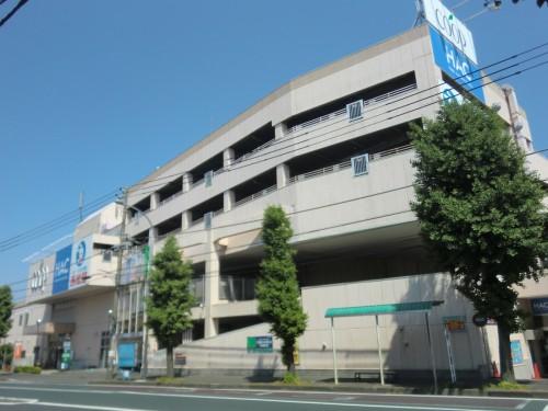 ユーコープ片倉店
