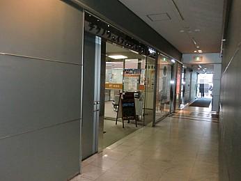 テクノウェイブ100ビル内郵便局