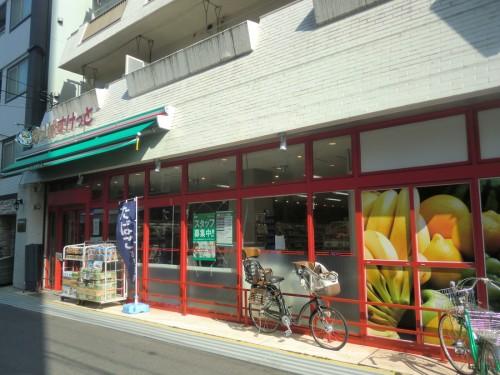 まいばすけっと横浜浦舟町店