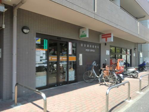 横浜浦舟郵便局