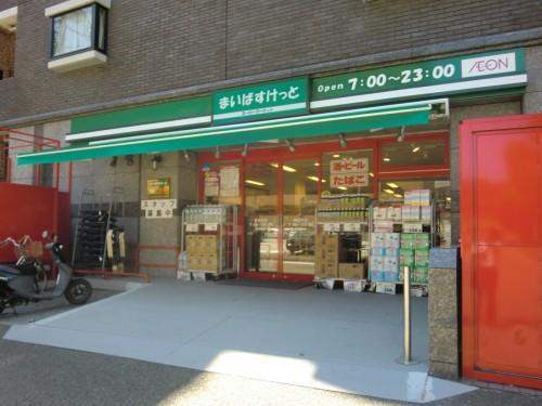 まいばすけっと新横浜店