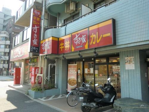 すき家戸部駅前店