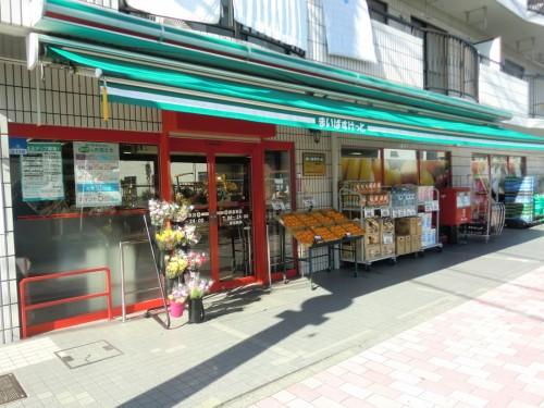 まいばすけっと綱島東店