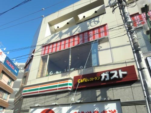 ガスト綱島店
