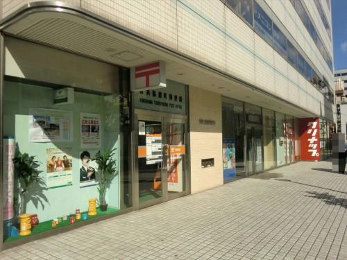 横浜鶴屋町郵便局