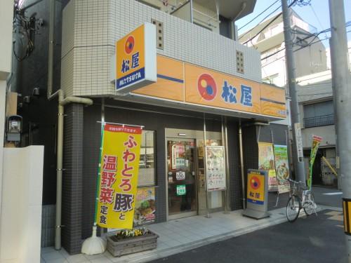 松屋大口店