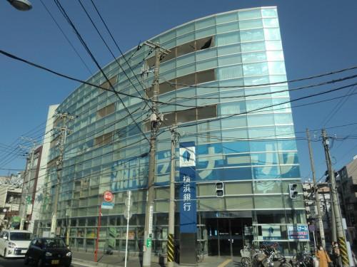 横浜銀行大口支店