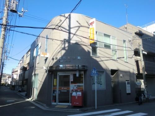 横浜反町郵便局