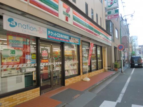 セブンイレブン横浜平沼1丁目店