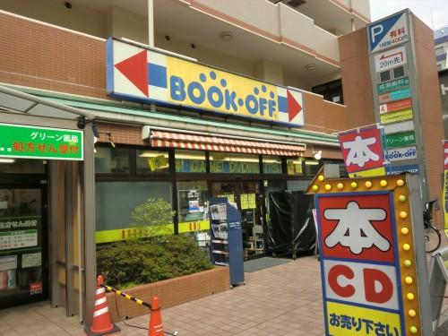 BOOKOFF 横浜平沼店