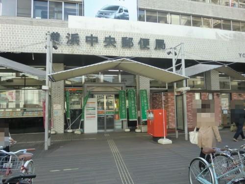 横浜中央郵便局