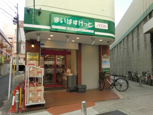 まいばすけっと石川町駅前店