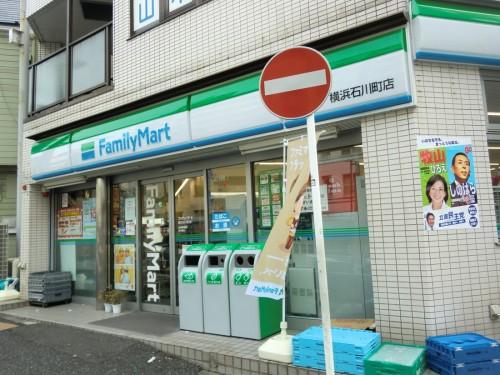 ファミリーマート横浜石川町