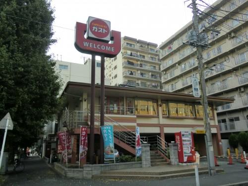 ガスト横浜長者町店