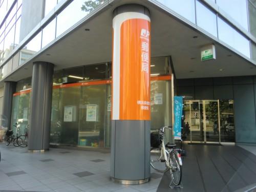 横浜長者町郵便局