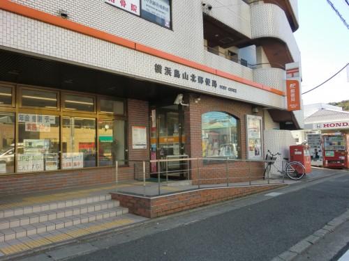 横浜鳥山北郵便局