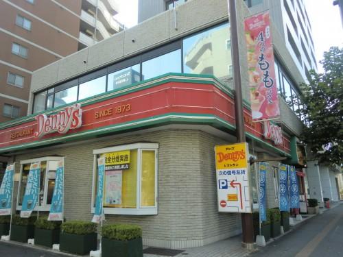 デニーズ米ヶ浜店