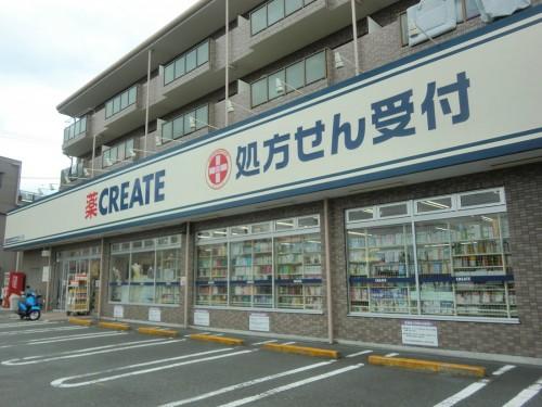 クリエイトエスディー横浜今宿店