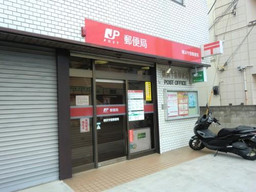 横浜今宿郵便局