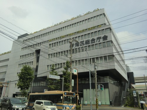 横浜市南区役所