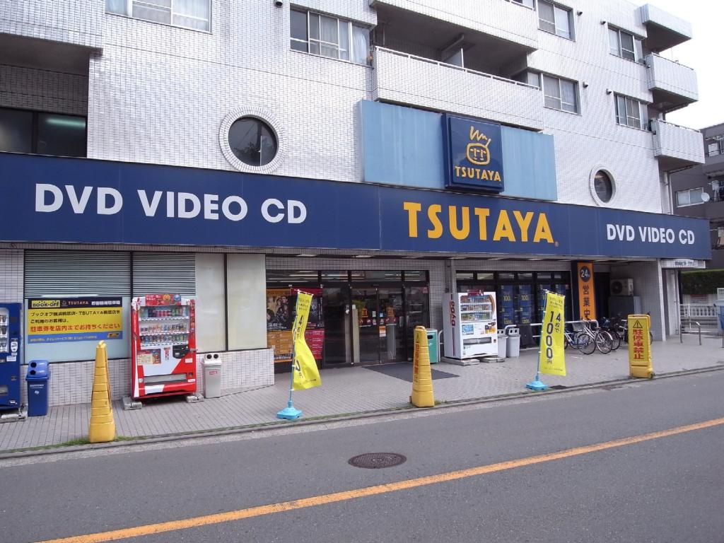 TSUTAYA 495m