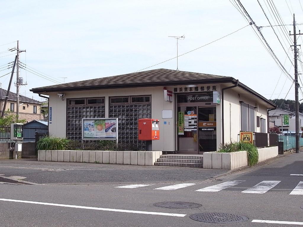 東本郷郵便局 800m