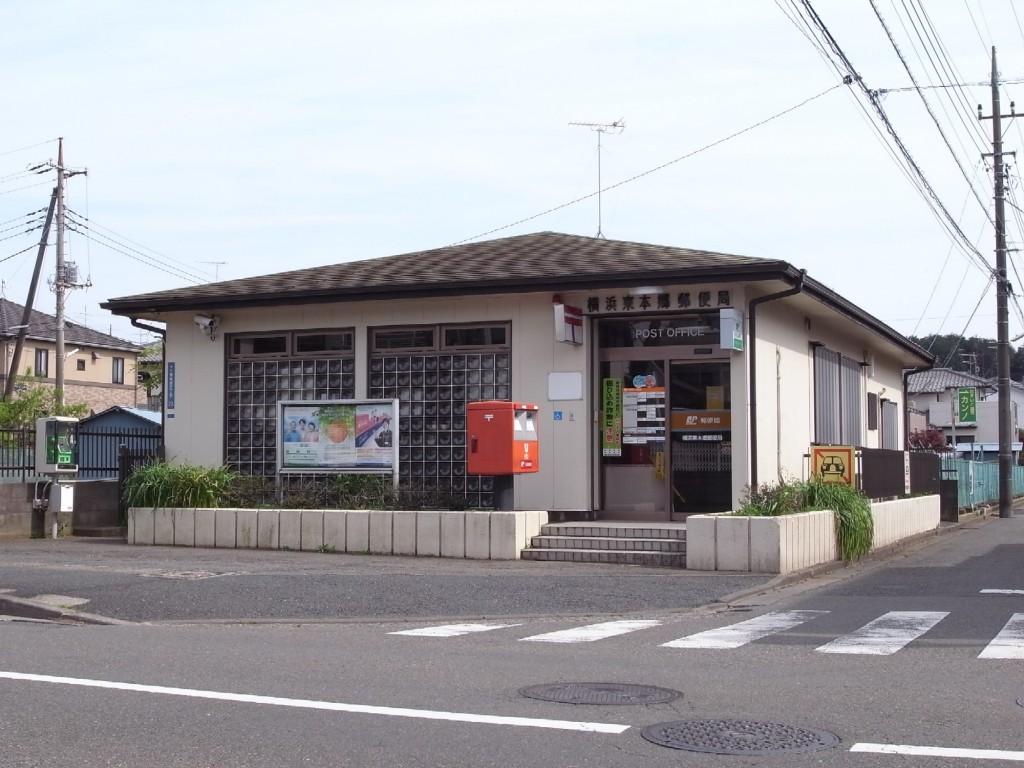 東本郷郵便局 350m