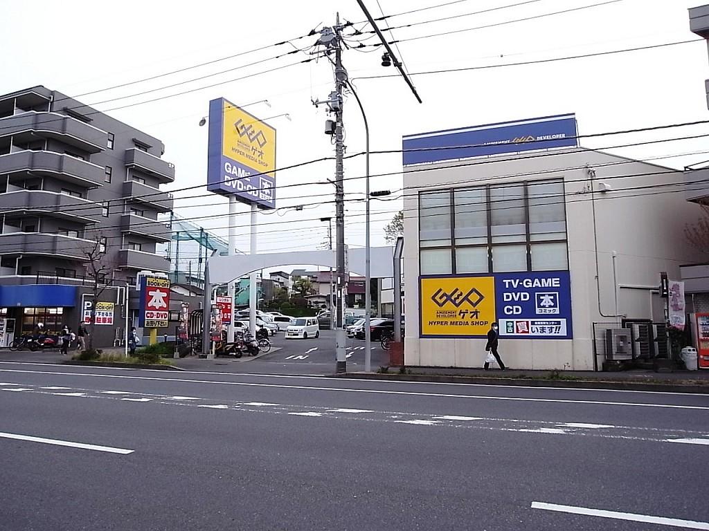 ゲオ 横浜中山店 1460m