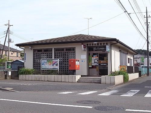 東本郷郵便局 535m
