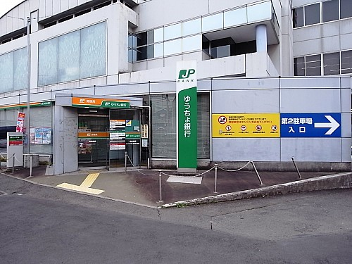 緑郵便局 911m
