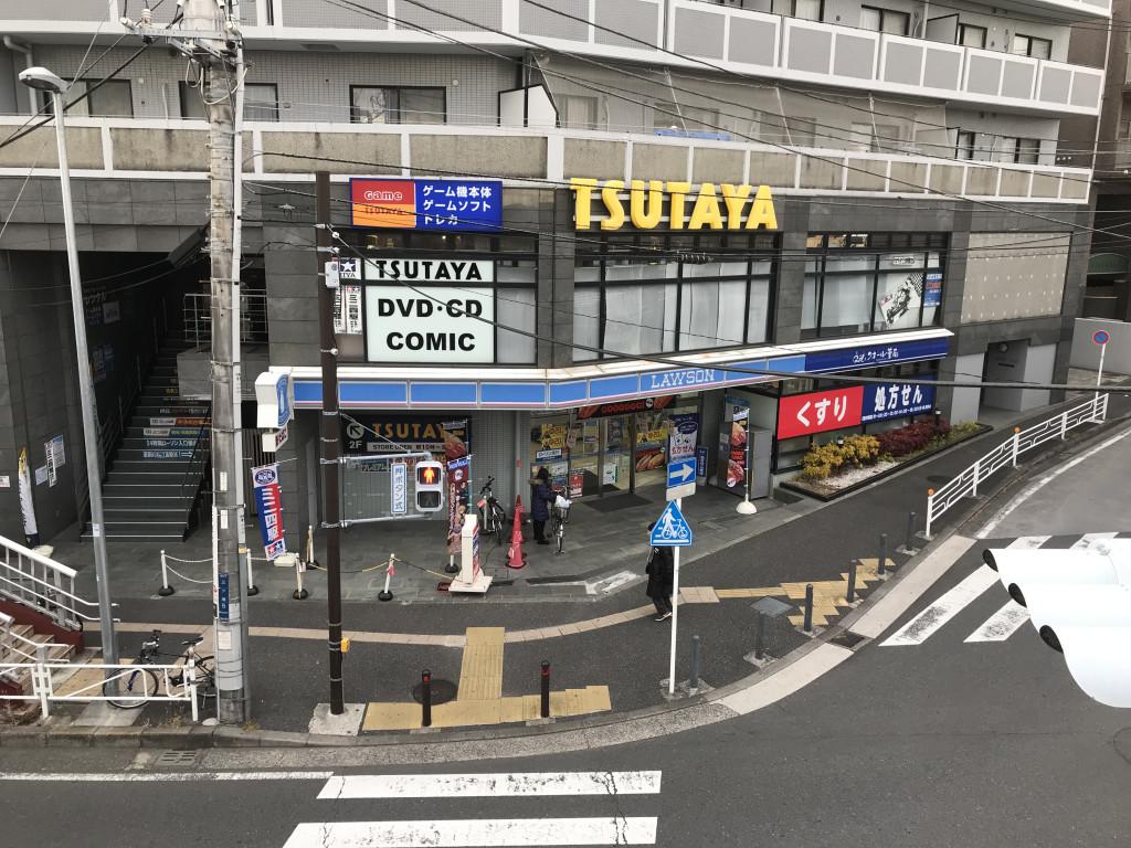 TSUTAYA 880m