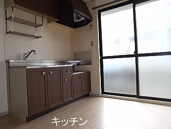 キッチン4.5帖