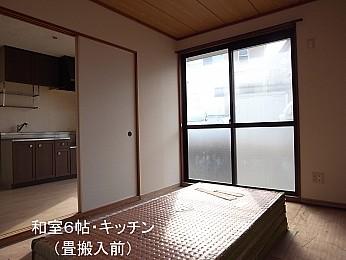 和室・キッチン