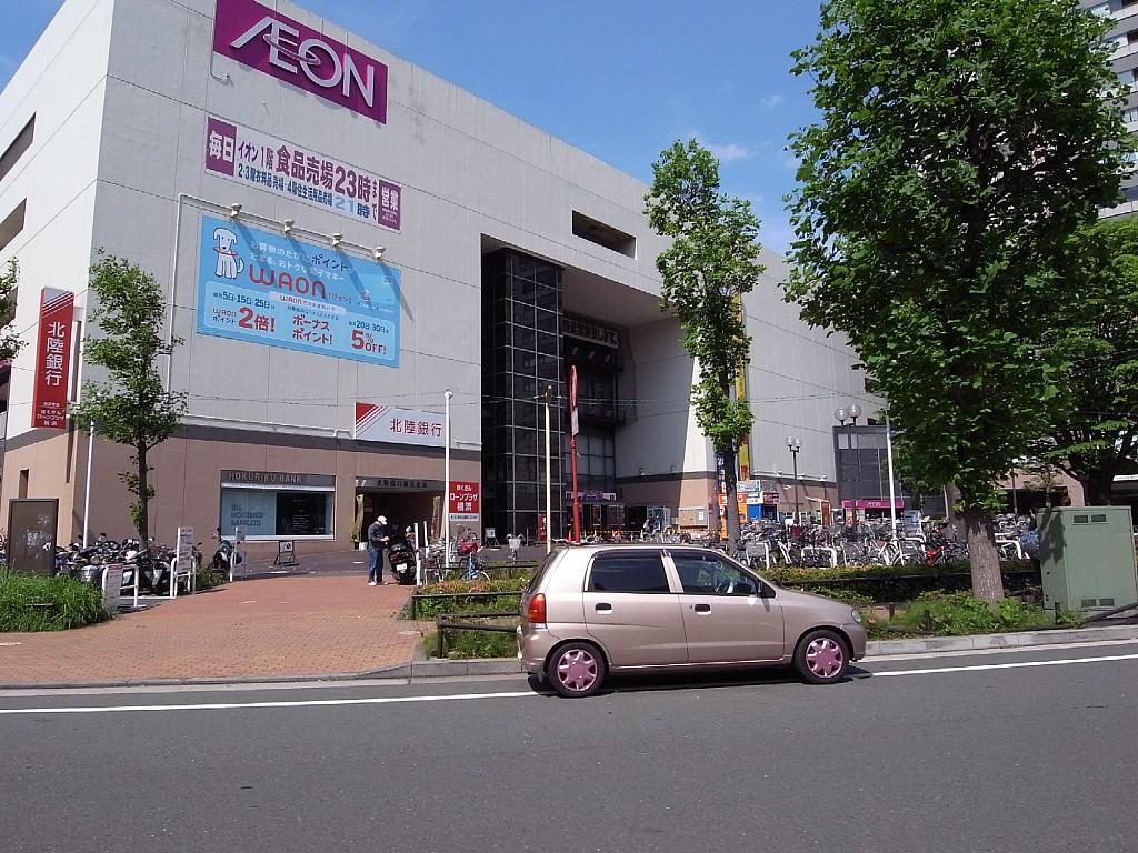 スーパー イオン 800m