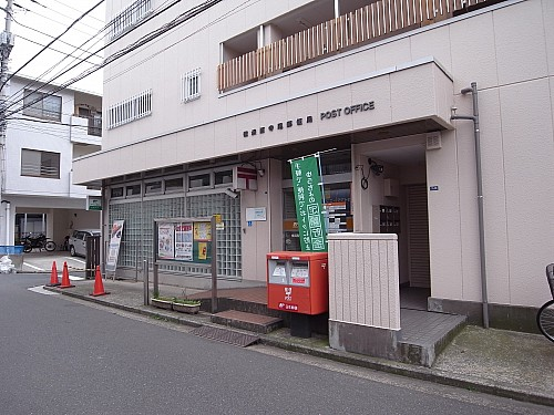 横濱西寺尾郵便局 35m