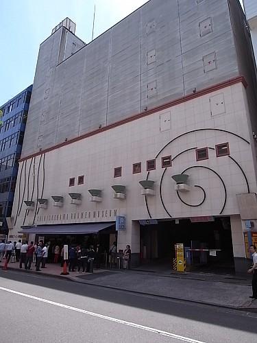 新横浜ラーメン博物館 隣接