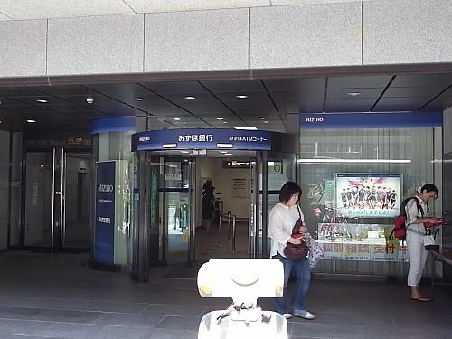 みずほ銀行 389m