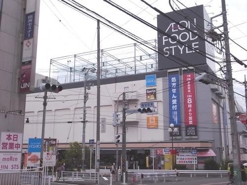 スーパー ダイエー 620m