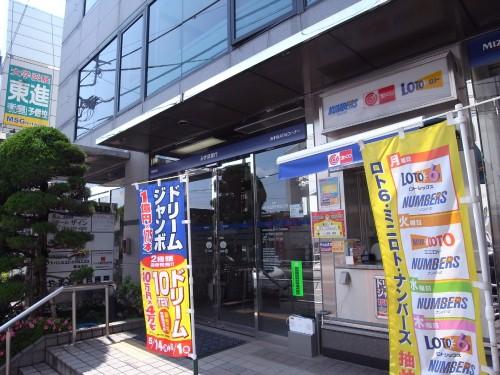 みずほ銀行 1110m