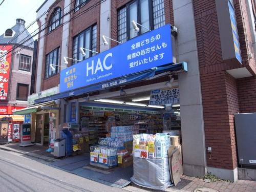 ドラッグストア HAC 135m
